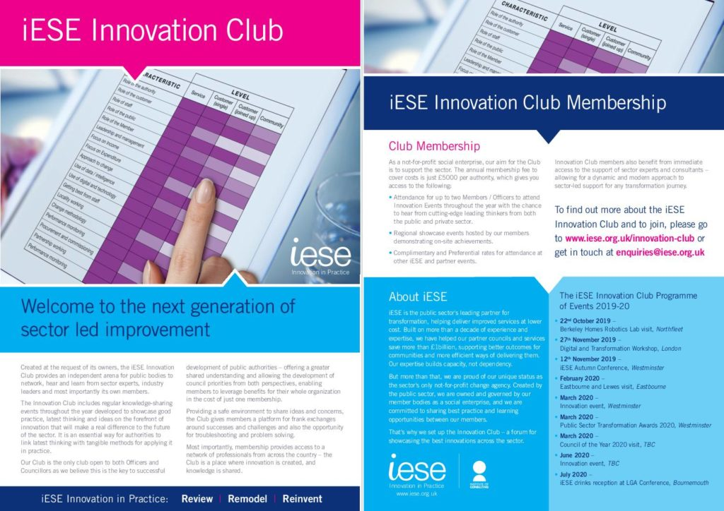 Local Government Innovation Club